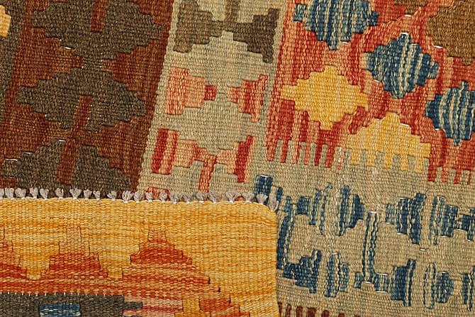 ORIENTALISK Kelimmatta Afghan 152x253 - Flerfärgad - Möbler & Inredning - Mattor - Kelimmattor