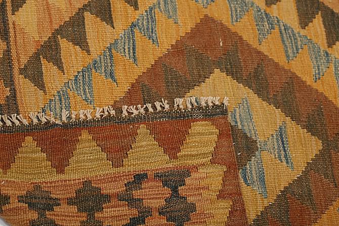 ORIENTALISK Kelimmatta Afghan 94x95 - Flerfärgad - Möbler & Inredning - Mattor - Kelimmattor