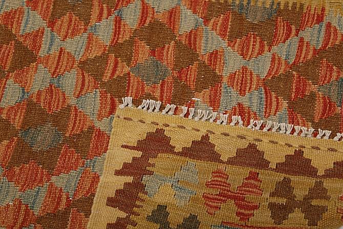 Orientalisk Kelimmatta Afghan 97x99 - Flerfärgad - Inomhus - Mattor - Kelimmattor