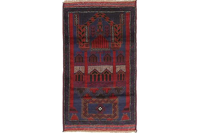 BELUCH Orientalisk Matta 83x145 Röd - Möbler & Inredning - Mattor - Orientaliska mattor