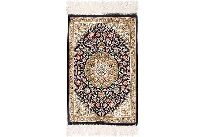 GHOM Silkesmatta 30x40 Flerfärgad - Inomhus - Mattor - Orientaliska mattor